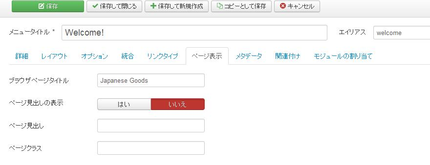 Made in Japan Products Export