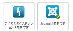 joomla-update-icons